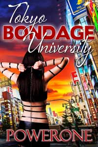 cover design for the book entitled Tokyo Bondage University
