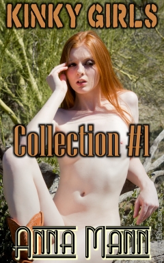 cover design for the book entitled Kinky Girls - Collection 1