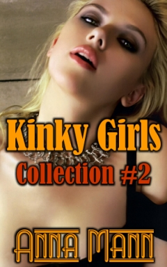 cover design for the book entitled Kinky Girls