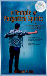 cover design for the book entitled A Temple of Forgotten Spirits