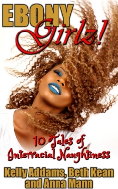 cover design for the book entitled Ebony Girlz!