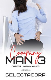 cover design for the book entitled Company Man 3