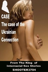 cover design for the book entitled Case: The Case Of The Ukrainian Connection
