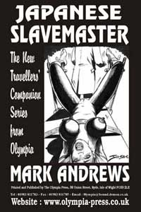 cover design for the book entitled Japanese Slavemaster