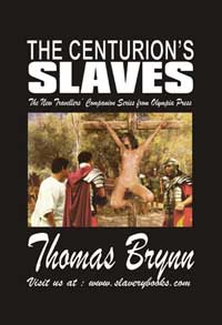 cover design for the book entitled The Centurion