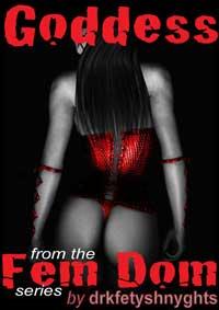 cover design for the book entitled Goddess