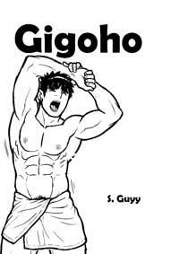 cover design for the book entitled Gigoho 1