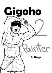 cover design for the book entitled Gigoho 2