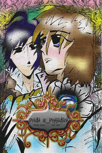 Pride and Prejudice(Yaoi Novel)